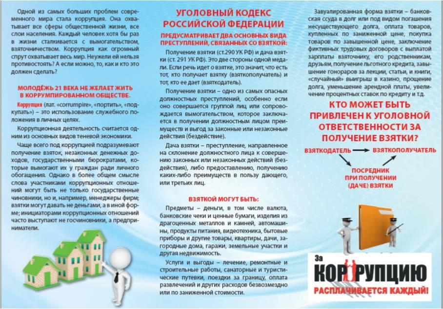 http://86sov-berezka.caduk.ru/images/pamkor2.jpg